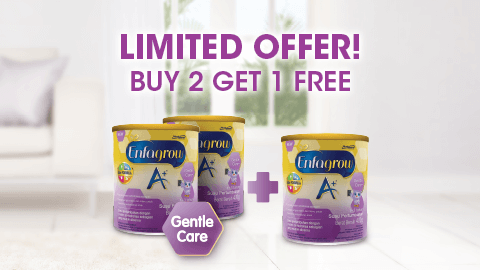 LIMITED OFFER GENTLE CARE